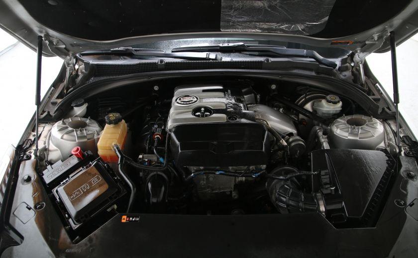 2014 Cadillac ATS AWD #22