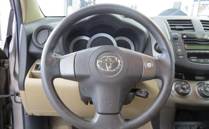 2009 Toyota Rav 4 Base #13