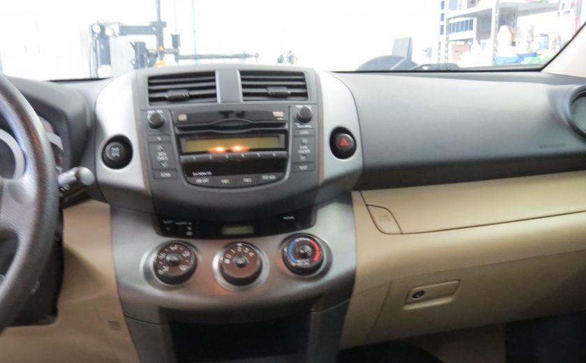 2009 Toyota Rav 4 Base #14