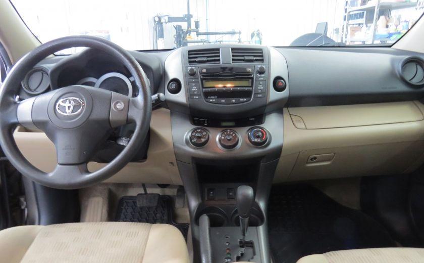 2009 Toyota Rav 4 Base #15