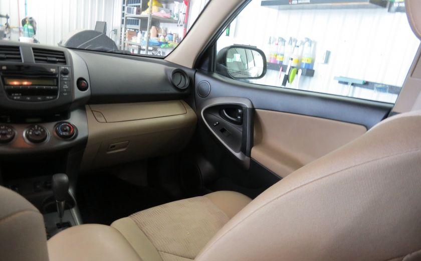 2009 Toyota Rav 4 Base #16