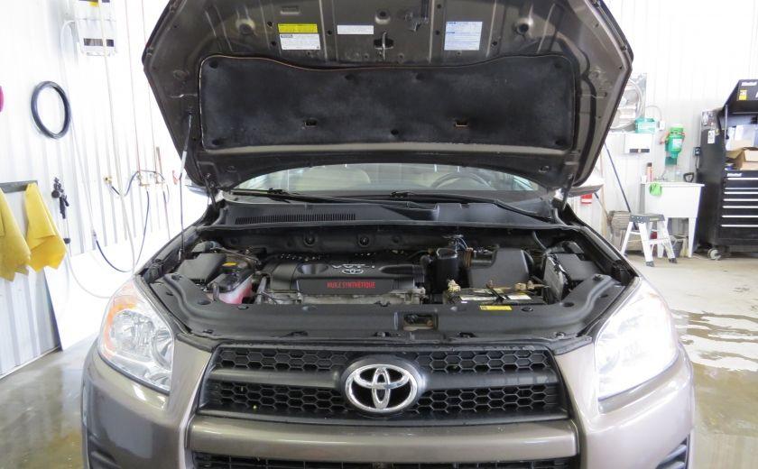 2009 Toyota Rav 4 Base #7