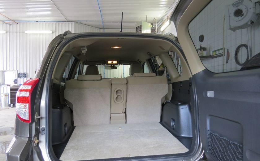 2009 Toyota Rav 4 Base #8