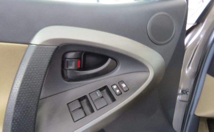 2009 Toyota Rav 4 Base #11