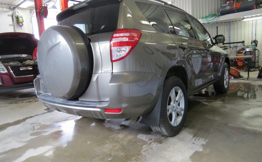 2009 Toyota Rav 4 Base #6