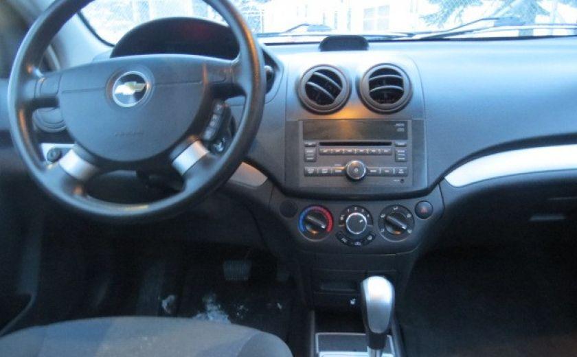 2010 Chevrolet Aveo LT #5