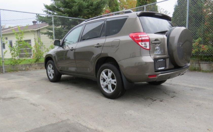 2012 Toyota Rav 4 Base #7