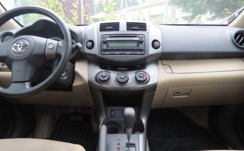 2012 Toyota Rav 4 Base #16