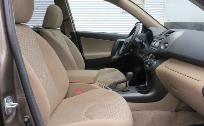 2012 Toyota Rav 4 Base #21