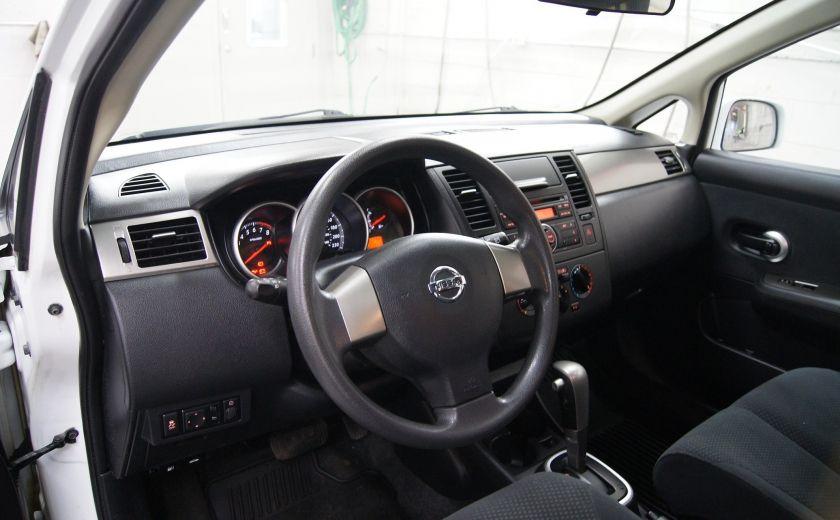 2012 Nissan Versa 1.8 SL Toit ouvrant - Automatique #13