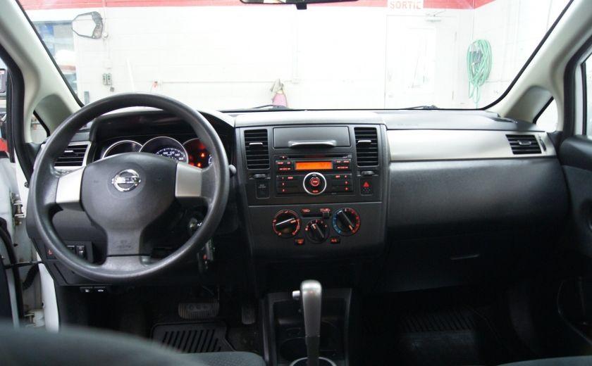 2012 Nissan Versa 1.8 SL Toit ouvrant - Automatique #15