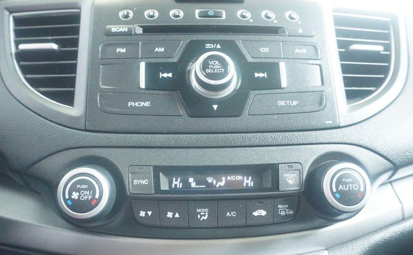 2012 Honda CRV EX #10
