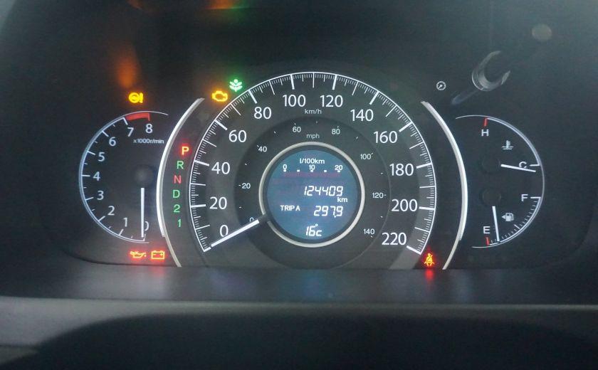 2012 Honda CRV EX #11