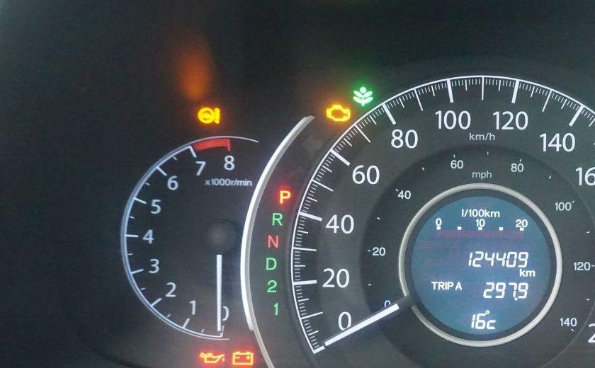 2012 Honda CRV EX #12
