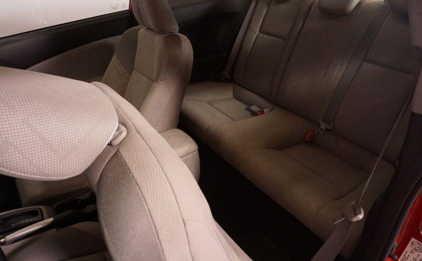 2012 Honda Civic EX TOIT  ELECTRIQUE AUTOMATIQUE #8