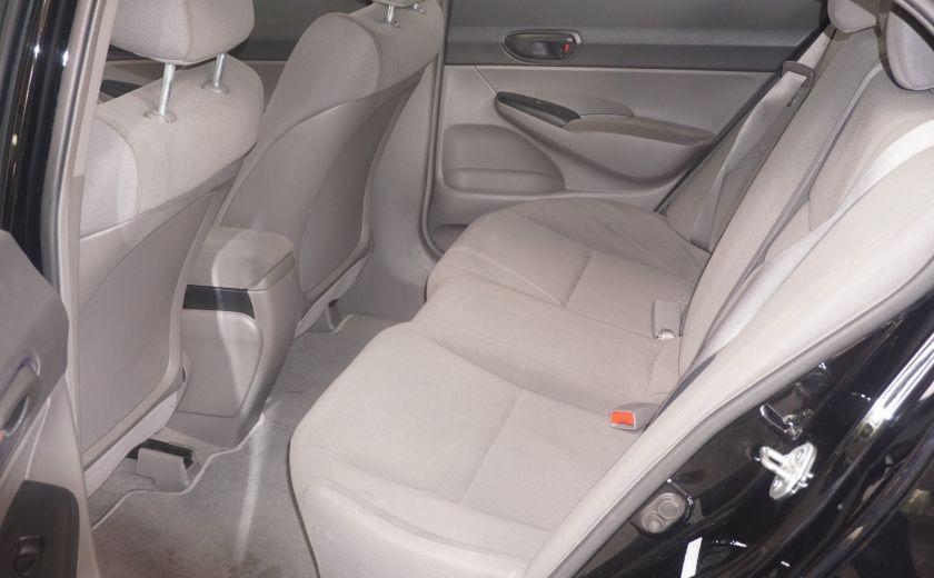 2011 Honda Civic DX #13