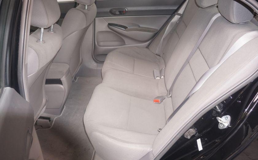 2011 Honda Civic DX #14