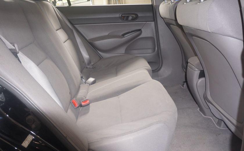 2011 Honda Civic DX #15