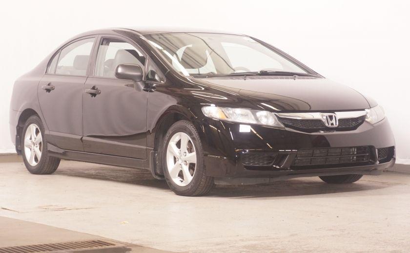 2011 Honda Civic DX #0