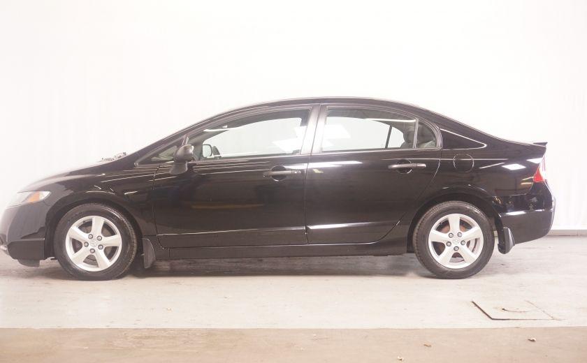 2011 Honda Civic DX #4