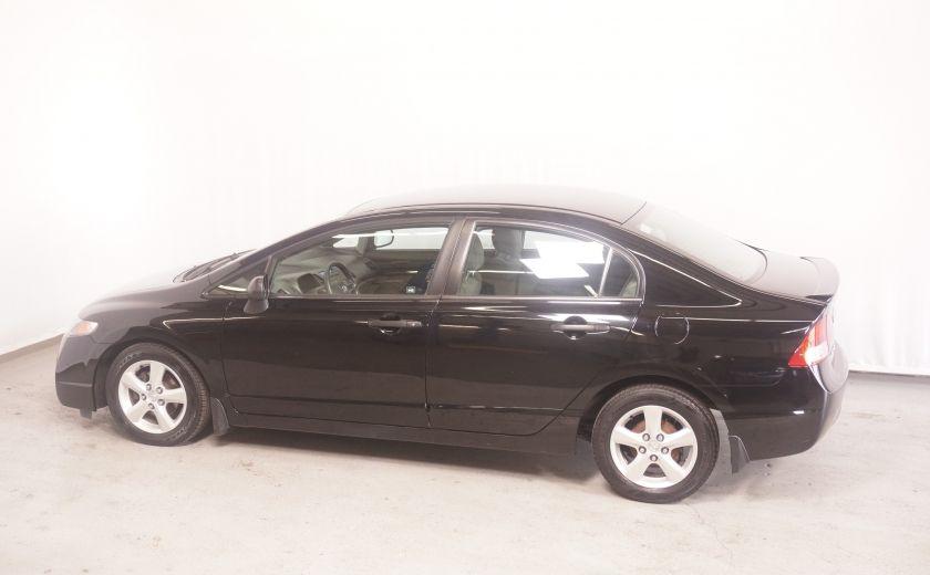 2011 Honda Civic DX #5