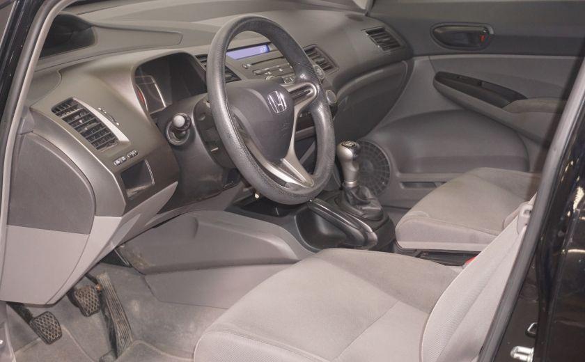 2011 Honda Civic DX #7