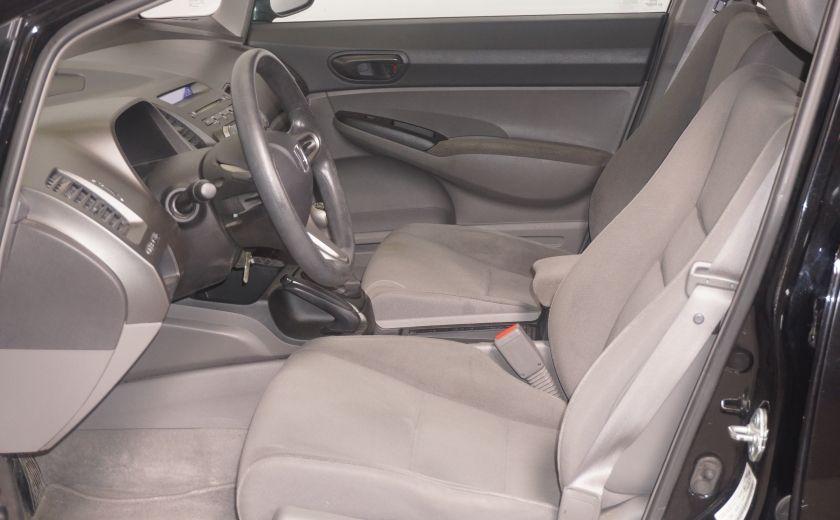 2011 Honda Civic DX #8