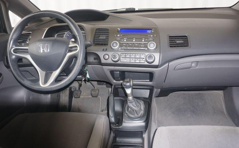 2011 Honda Civic DX #9