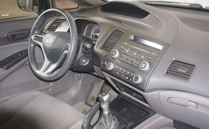 2011 Honda Civic DX #17