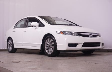 2008 Honda Civic DX in Saint-Hyacinthe