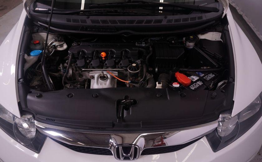 2008 Honda Civic DX #0