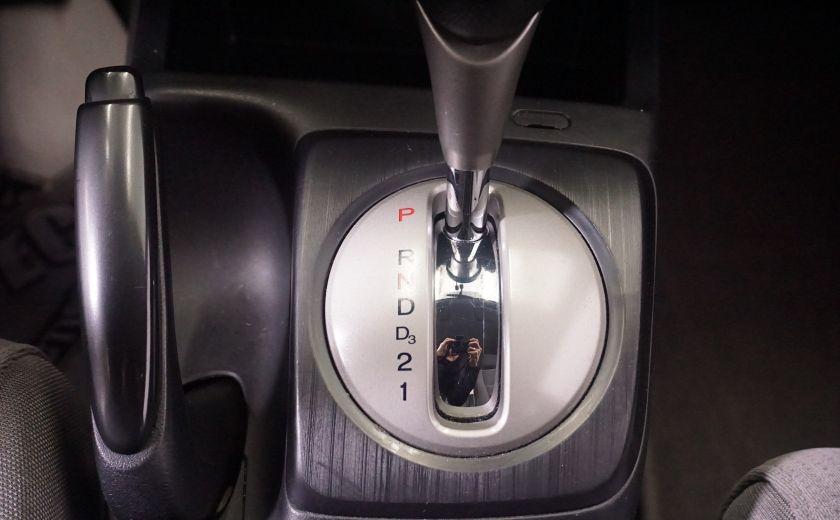 2008 Honda Civic DX #4