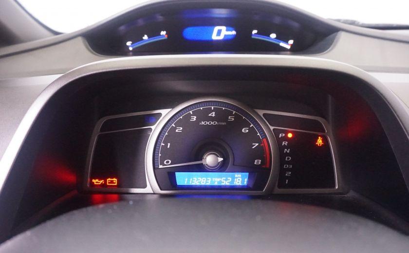 2008 Honda Civic DX #6