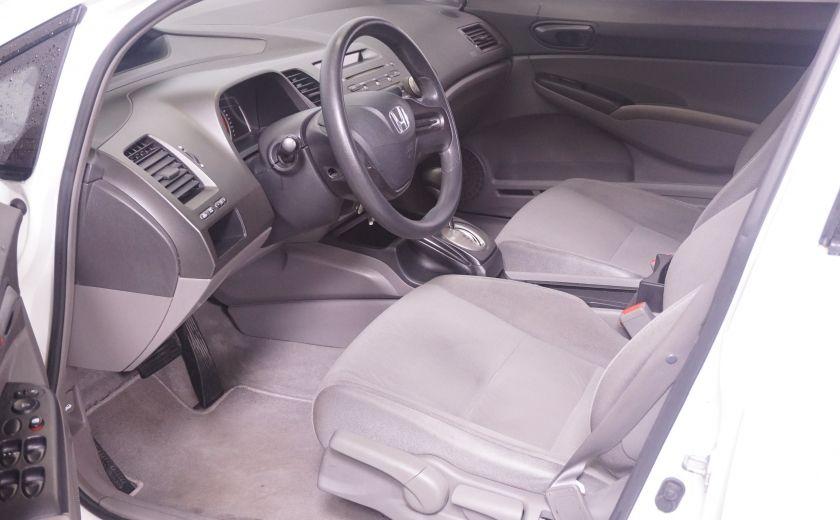 2008 Honda Civic DX #9