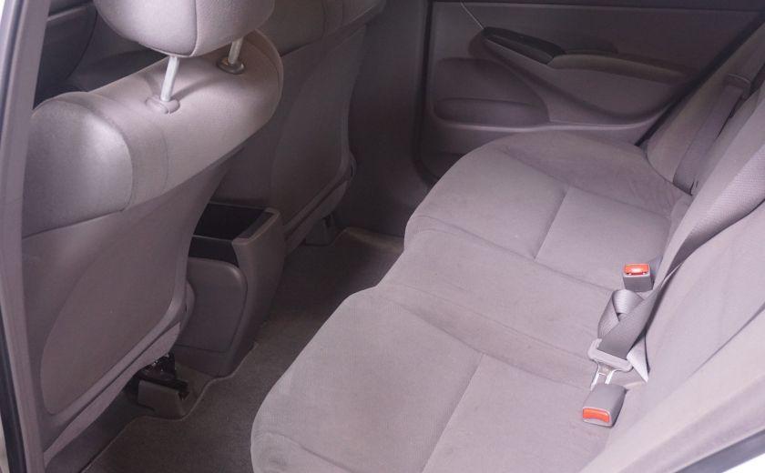 2008 Honda Civic DX #10