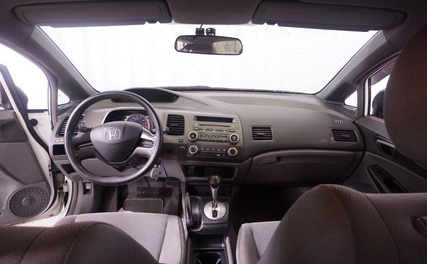 2008 Honda Civic DX #11