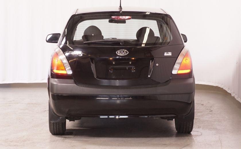 2008 Kia Rio Rio5 EX #5