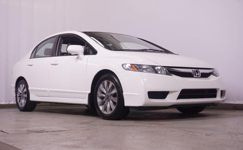 2009 Honda Civic EX-L #0