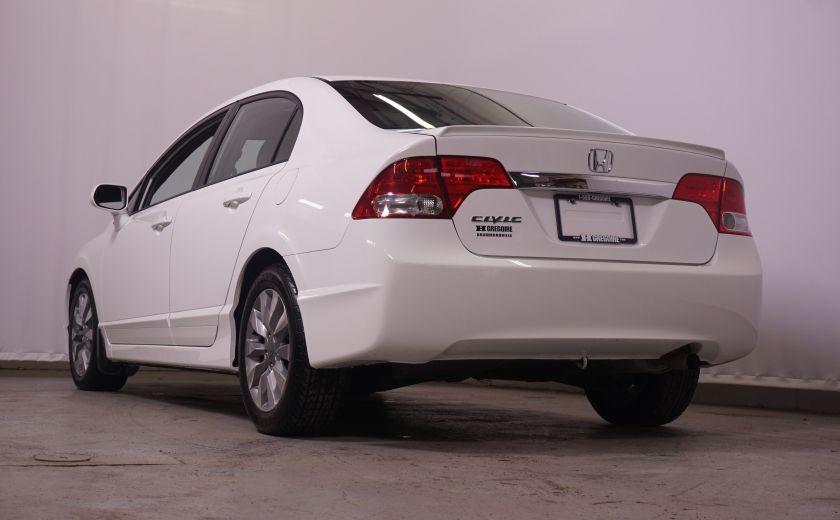 2009 Honda Civic EX-L #5