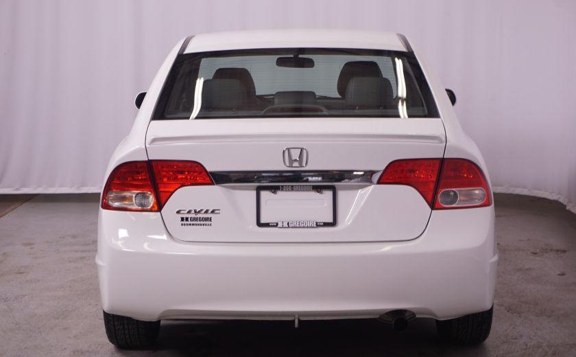 2009 Honda Civic EX-L #4