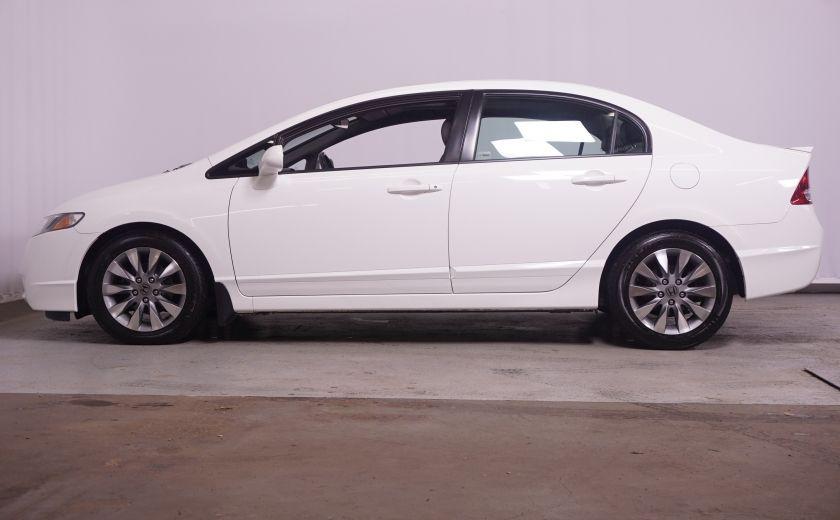 2009 Honda Civic EX-L #3