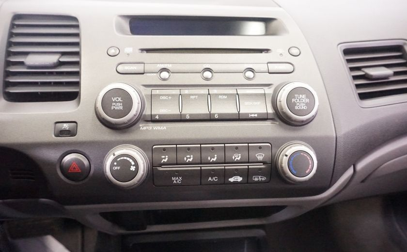 2009 Honda Civic EX-L #16