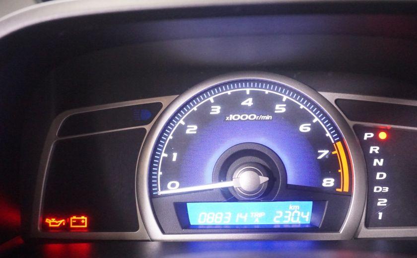 2009 Honda Civic EX-L #25