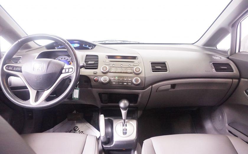 2009 Honda Civic EX-L #27