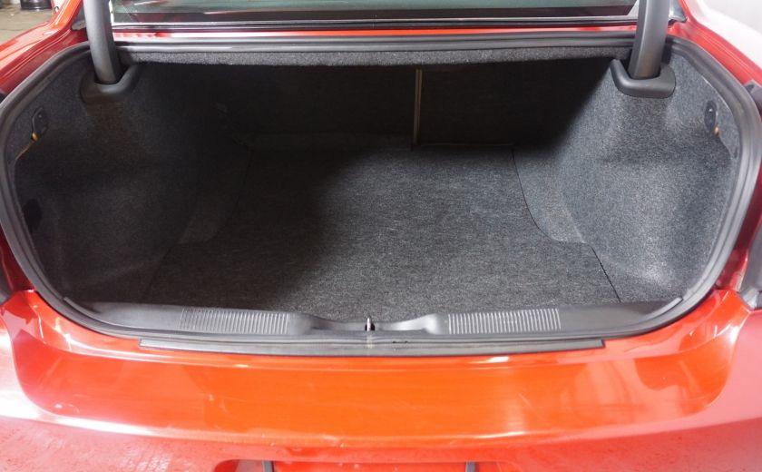 2012 Dodge Charger SE #8