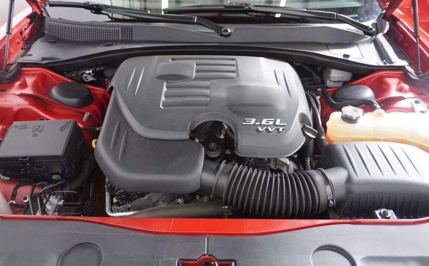 2012 Dodge Charger SE #9