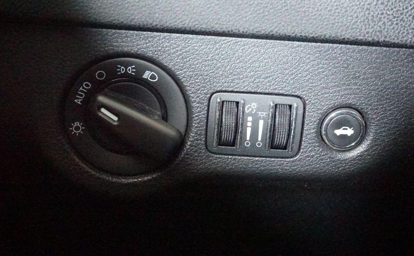 2012 Dodge Charger SE #11