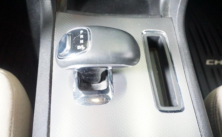 2012 Dodge Charger SE #12