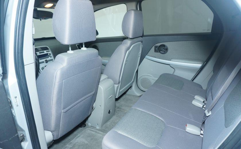 2009 Chevrolet Equinox LS #9