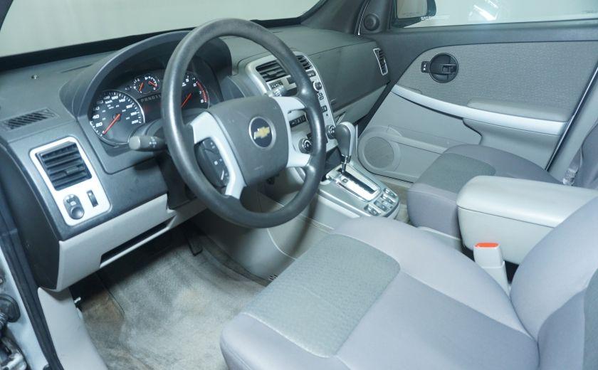 2009 Chevrolet Equinox LS #12